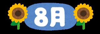 576B71A8-6195-4AC7-BE99-5C4A29B3D8CF.png