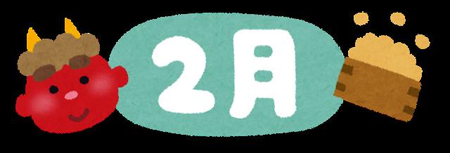 710271F8-4EA0-4703-82F4-A86AA6418F78.png