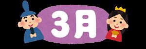 AEE07203-53D2-49E9-99A3-ED47D03C15A6.png
