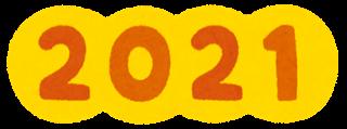 FDFF643E-2900-4110-ADE8-2A8CD376A773.png